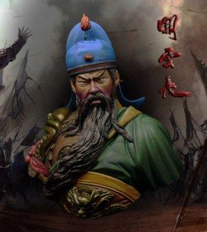 Guan Yu 160-216  (Vista 1)