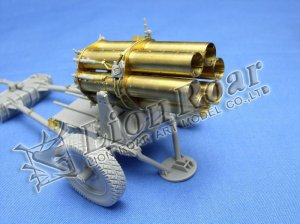 Lanzacohetes alemán 15 cm. Nebelwerfer   (Vista 3)