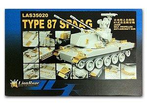 JGSDF Type 87 SPAAG  (Vista 1)