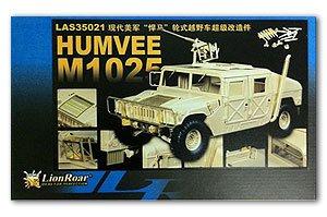 HUMVEE M1025  (Vista 1)