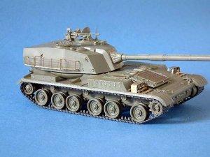 PLA Type89 120mm anti-tank gun  (Vista 1)