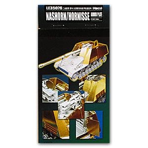 Nashorn/Hornisse Armour Plate  (Vista 1)