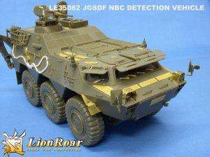 JGSDF NBC Detective Vehiche - Ref.: LION-LE35082