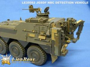 JGSDF NBC Detective Vehiche  (Vista 3)