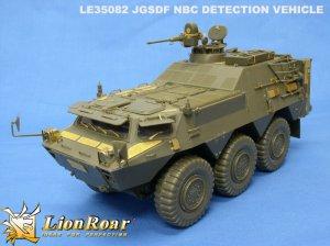 JGSDF NBC Detective Vehiche  (Vista 6)