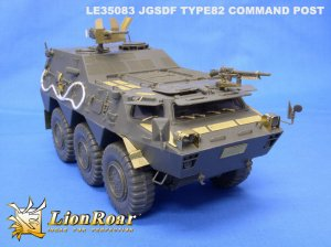JGSDF Type 82 Command Post - Ref.: LION-LE35083