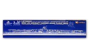 IJN Carrier Akagi Super Detail set  (Vista 1)