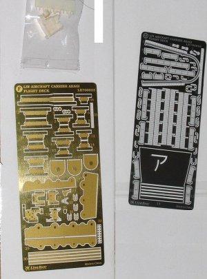 IJN Carrier Akagi Super Detail set  (Vista 5)