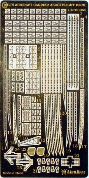 IJN Carrier Akagi Super Detail set  (Vista 6)