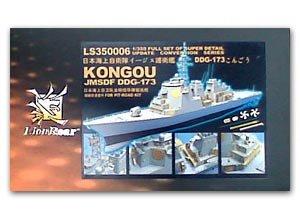 JMSDF DDG-173 Kongou super detail set  (Vista 1)