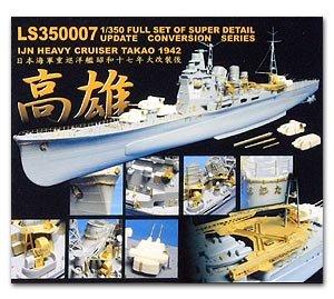 IJN Heavy Crusier Takao 1942 Super Detai  (Vista 1)