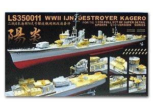 IJN Destroyer Kagero Detail set    (Vista 1)