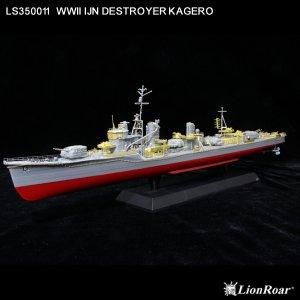 IJN Destroyer Kagero Detail set    (Vista 2)