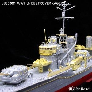 IJN Destroyer Kagero Detail set    (Vista 3)