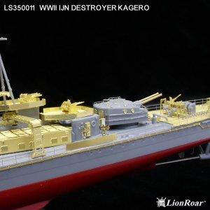 IJN Destroyer Kagero Detail set    (Vista 4)