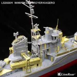 IJN Destroyer Kagero Detail set    (Vista 5)