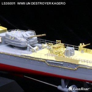 IJN Destroyer Kagero Detail set    (Vista 6)