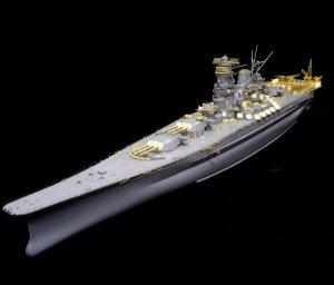IJA Yamato Super Detail set    (Vista 1)