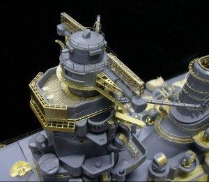 IJA Yamato Super Detail set    (Vista 2)
