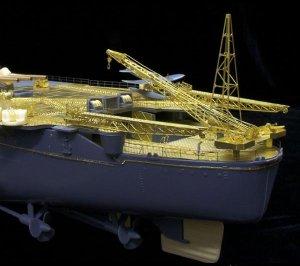 IJA Yamato Super Detail set    (Vista 4)