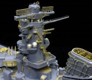 IJA Yamato Super Detail set    (Vista 5)