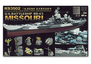 U.S. Battleship BB-63 Missouri  (Vista 1)