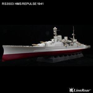 HMS Repulse 1941  (Vista 2)