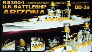 U.S. Battleship BB-39 Arizona  (Vista 1)