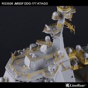 JMSDF DDG-177 Atago Super Detail Set   (Vista 2)
