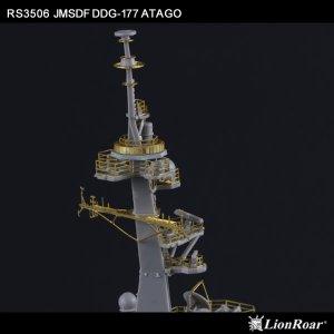 JMSDF DDG-177 Atago Super Detail Set   (Vista 3)