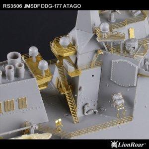 JMSDF DDG-177 Atago Super Detail Set   (Vista 4)