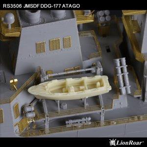 JMSDF DDG-177 Atago Super Detail Set   (Vista 5)
