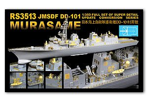 JMSDF DD-101 Murasame super detail set  (Vista 1)