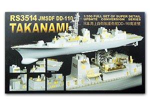 JMSDF DD-110 Takanami  (Vista 1)