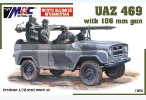 UAZ 469 with 106 mm gun  (Vista 1)