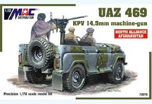 UAZ 469 with KPV 14,5 mm machine-gun  (Vista 1)