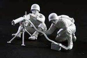 US Machine gunners, Europe 1944  (Vista 5)