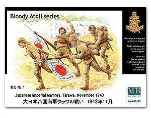 Marines Imperiales Japoneses  (Vista 1)