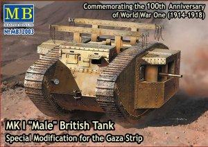 Mk.I Male - Bataille de Gaza Avril-Octob  (Vista 1)