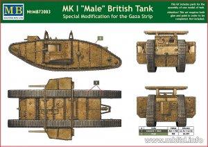 Mk.I Male - Bataille de Gaza Avril-Octob  (Vista 2)