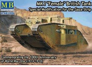 Mk.I Female - bataille de Gaza Avril-Oct  (Vista 1)