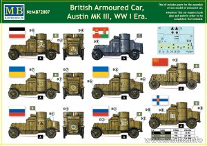 British Armoured Car, Austin, MK III, WW  (Vista 3)