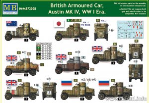 British Armoured Car, Austin, MK IV, WW   (Vista 3)
