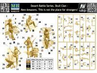 Skull Clan (Vista 9)
