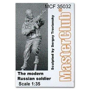 The Modern Russian Soldier   (Vista 1)