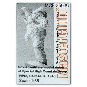 Soviet mountain soldier - Ref.: MCLU-F35036