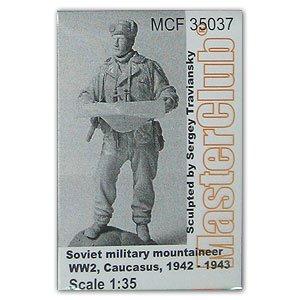 Soviet mountain soldier, 1942 - 43,   (Vista 1)