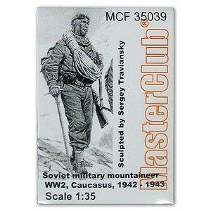Soldado Sovietico de Montaña  (Vista 1)