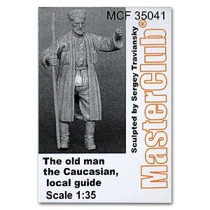 The old man the Caucasian, local guide  (Vista 1)