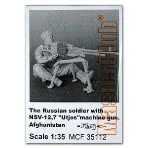 The Russian Soldier with NSV-12  (Vista 1)